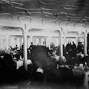 First Class Dining Room.jpg