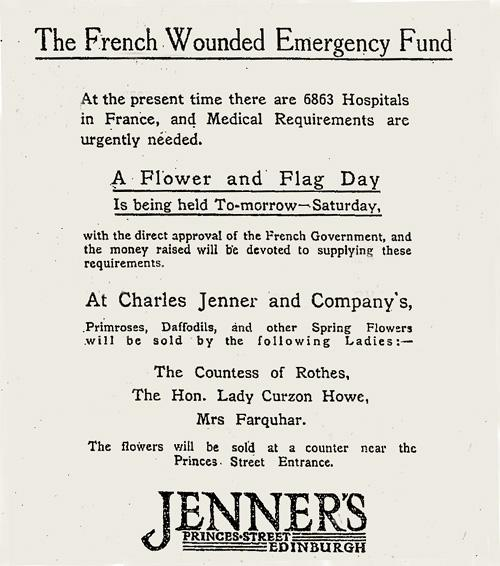 Wounded Emergency Fund