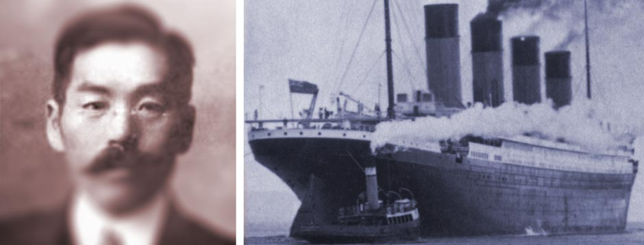 The only Japanese passenger on the Titanic